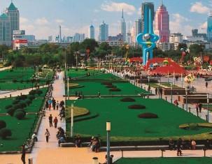 Photo of Цзинань
