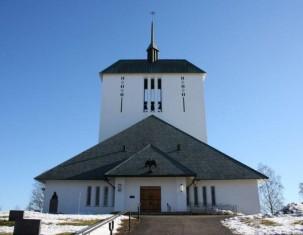 Photo of Улленсакер