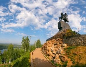 Photo of Уфа