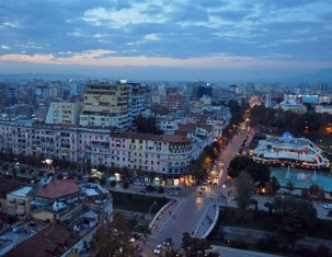 Photo of Тирана