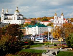 Photo of Витебск
