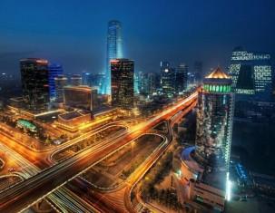 Photo of Пекин