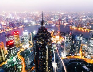 Photo of Шанхай
