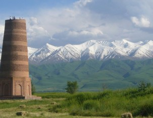 Photo of Узген
