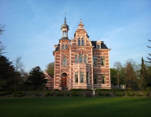 Photo of Гронинген