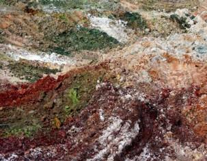 Photo of Китве