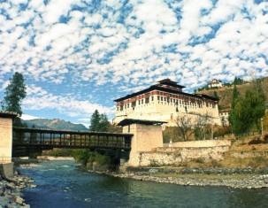 Photo of Бутан