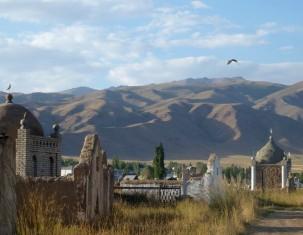 Photo of Кыргызстан