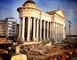 Photo of Македония