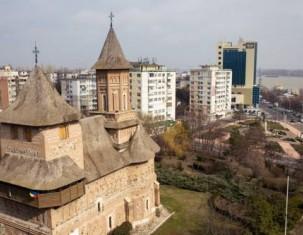 Photo of Браниште