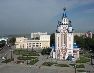 Photo of Jabárovsk