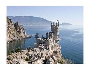 Photo of Yalta