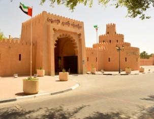 Photo of Al Ain