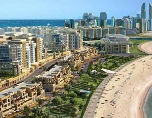 Photo of Al Muharraq
