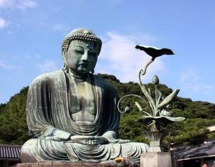 Photo of Kamakura