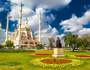 Photo of Adana