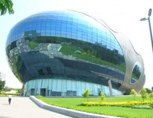 Photo of Pune
