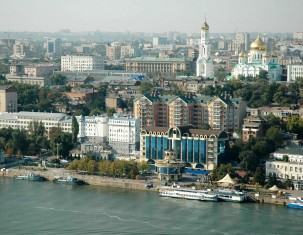 Photo of Rostov del Don