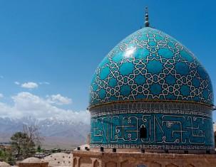 Photo of Irán