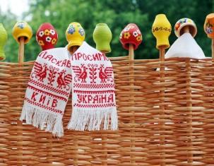 Photo of Ucrania