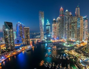 Photo of Dubai