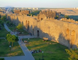 Photo of Diyarbakır