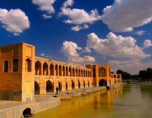 Photo of Isfahán