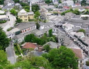 Photo of Elbasan