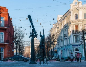 Photo of Mogilev
