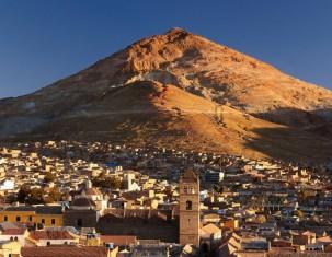 Photo of Oruro
