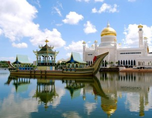 Photo of Bandar Seri Begawan