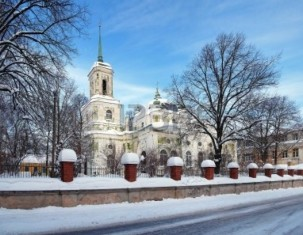 Photo of Tartu