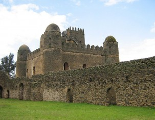 Photo of Gondar