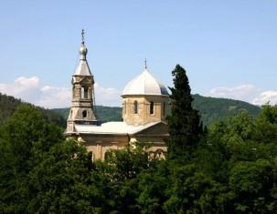 Photo of Kutaisi