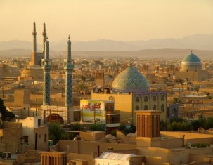 Photo of Yazd