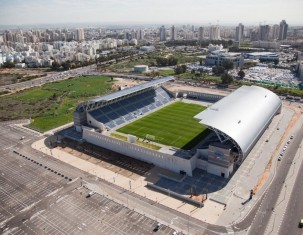 Photo of Petaj Tikva