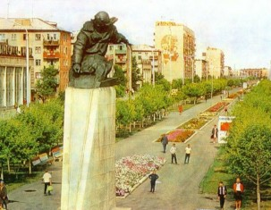 Photo of Karaganda