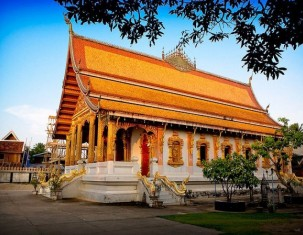 Photo of Luang Prabang