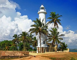 Photo of Galle