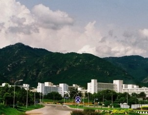 Photo of Islamabad