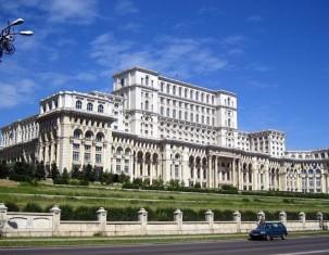 Photo of Bucarest