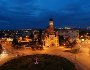 Photo of Ploiesti