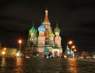Photo of Moscú