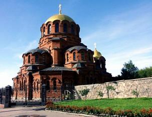 Photo of Novosibirsk