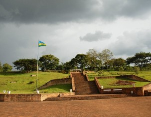 Photo of Butare