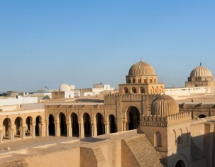 Photo of Kairouan