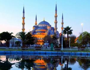 Photo of Estambul