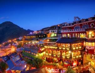 Photo of Nuevo Taipéi