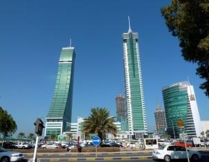 Photo of Bahréin