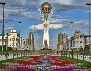 Photo of Kazajistán